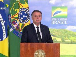 O governo anunciou nesta terça-feira (18) a liberação de R$ 225,59 bilhões em financiamentos através do Plano Safra 2019/2020