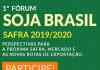 O primeiro Fórum Soja Brasil da safra 2019/2020 será realizado das 17h30 às 21h, no Sindicato Rural de Maracaju.
