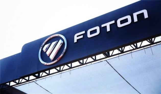 A Foton Motor, montadora chinesa de veículos comerciais, juntamente com a ZF, fornecedora de sistema de mobilidade para carros de passeio