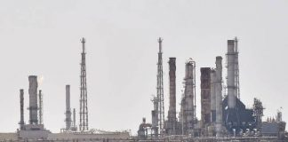 A produção de petróleo da Arábia Saudita já voltou ao normal. Com isso, o barril do petróleo fechou em queda de 6,48% na bolsa de Londres