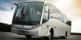 A Guarupass (Associação das Concessionárias de Transporte Urbano de Passageiros de Guarulhos e Região) participou, no último sábado (15), da cerimônia de entrega de 80 novos ônibus