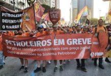 O conselho deliberativo da Federação Única dos Petroleiros (FUP), que reúne direções sindicais de todo o país, decidiu recomendar a suspensão provisória da greve.