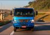 A Mercedes-Benz já entregou o primeiro caminhão vendido peloshowroom virtual. A ferramenta é um novo canal digital para vendas