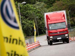 A VW Caminhões e ônibus, oferecerá cursos gratuitos aos caminhoneiros. Dessa forma, em mais uma ação em suporte à categoria contra a pandemia