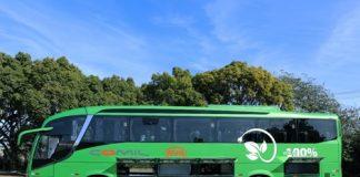 A Comil Ônibus S.A., apresenta, em parceria com a fabricante de chassi BYD, o seu primeiro veículo 100% elétrico. A unidade foi desenvolvida