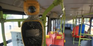 O sistema de transporte público de Goiânia tem um novo sistema de bilhetagem. Dessa forma, além de usar o Cartão Fácil, a nova tecnologia permite