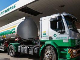 A Petrobras anunciou que aumentará o preço médio da gasolina e do diesel a partir desta sexta-feira (19). Assim, o preço médio de venda de gasolina nas