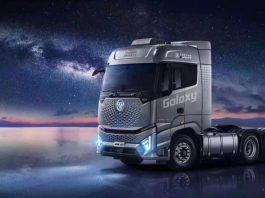 A Foton Motor Group lança novo caminhão pesado em cerimônia online na última sexta (02). O caminhão Galaxy pertence à linha Auman.