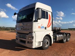 A Gabardo e a RGLog acabam de investir em mais 20 caminhões da VWCO. Assim, integraram a frota das empresas, 15 VW Meteor 28.460 e mais cinco VW Meteor