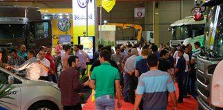 A Zoom Feiras & Eventos, organizadora da Logistique – Feira e Congresso de Logística e Negócios Multimodais de Cargas comunica a transferência d